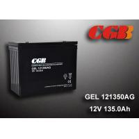 Wholesale 12V 135AH AGM Gel Lead Acid Battery , Energy Storage Battery For Solar Wind Application from china suppliers