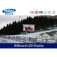 Wholesale P16 DIP Outdoor LED Video Display Billboard For Commercial Advertisement , 1R1G1B > 8000cd/ ㎡ from china suppliers