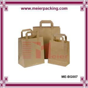 Wholesale Recycled Kraft Shopping Bag/Flat Handles Kraft Paper Bags/Brown Kraft Paper Take Away Bags ME-BG007 from china suppliers