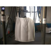 Wholesale PP Big Industrial Bulk Bags Laminated Polypropylene Bags For Packing Olefins / Polyolefins from china suppliers