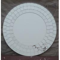 Buy cheap Decorative Mirror Small Squares lovella 65cm diameter beveled edge Glass wall from wholesalers