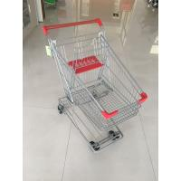 Buy cheap 60L Store / Grocery Shopping Carts with 4 Swivel 4 Inch PU Wheels from wholesalers