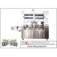 Wholesale Industrial Chemicals Paste Filling Machine For Cosmetic / Medicine / Pesticide from china suppliers