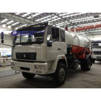 Buy cheap Sinotruck SWZ New 4x2 226HP 10000 12000 14000 Liters Vacuum Sucking Tank Truck Sewage Suction Tanker Truck from wholesalers