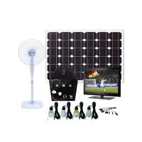 Buy cheap Solar power home system 80W for TV/ Satellite receiver , LED lighting, radio from wholesalers