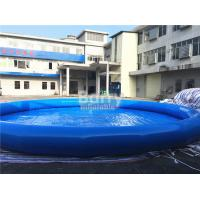 Quality Round Inflatable Blow Up Swimming Pool For Electric Inflatable Bumper 1 Seat for sale