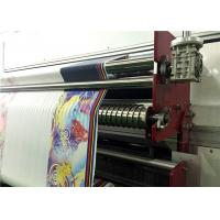 Buy cheap High Speed Belt Type Digital Textile Printing Equipment With Kyocera Head from wholesalers
