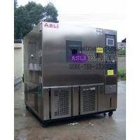 Wholesale Xenon test chamber price from china suppliers