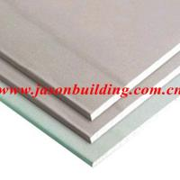 Wholesale Gypsum board ceiling from china suppliers