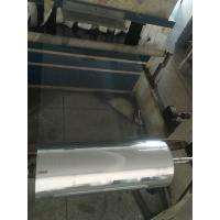 China Rolled Thermoform Plastic Sheets , Colored Plastic Sheets SGS Certification on sale