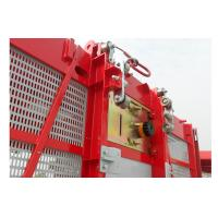 Wholesale CE / ISO Construction Material Hoist 1000kg for Bridge , Underground Project from china suppliers