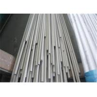 China Cold / Hot Rolled Stainless Steel Round Bar A182 F53 SAF 2507 S32750 on sale