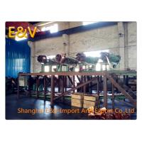 Buy cheap 2017 high configuration copper strip upcasting machine/Upward Copper Strip Casting Machine Line from Wholesalers