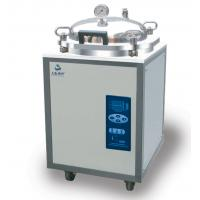China water distillation apparatus/Laboratory electric distilled water on sale