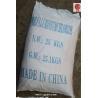 Buy cheap Swimming Pool Water Treatment Polyaluminium Chloride 1327-41-9 from wholesalers
