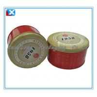 Wholesale round embossing tea box from china suppliers