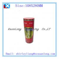 Wholesale round wine tin box from china suppliers