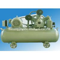 Wholesale 9-500L electric belt driven piston air compressor 2HP 1.5KW 24L from china suppliers