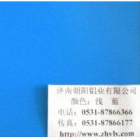 Wholesale Light blue colored aluminum plate aluminum coils from china suppliers