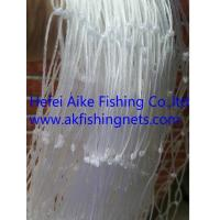 Buy cheap Nylon multi-mono fishing nets,0.15mm *8ply sizes,germany material,shine white color,best strength and most soft from wholesalers