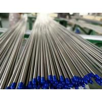 Wholesale Stainless Steel Sanitary Tubing EN10217-7 1.4301 / 1.4307 / 1.4401 / 1.4404, ASTM A270 S2 from china suppliers