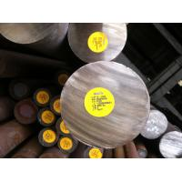 Buy cheap ASTM B622 ASME SB622 Stainless Steel Round Bar Hastelloy C276 UNS N10276 from wholesalers
