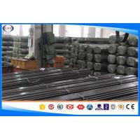 Wholesale Hot Rolled / Hot Forged / Cold Drawn Stainless Steel Bar 2Cr13 / X20Cr13 / 1.4021 Grade from china suppliers
