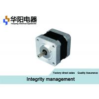 Buy cheap 0.1 Nm Precision Deceleration Permanent Magnet Synchronous Motor 28H2P3205A4 from wholesalers