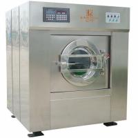 Wholesale Washer Extractor XGQ 50KG from china suppliers