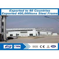 Wholesale logistics warehouse structural steel installation prefab warehouse buildings from china suppliers