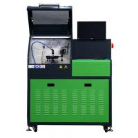 Buy cheap ADM9200,Common Rail Injector Test Bench,4Kw,2000Bar,to test the common rail injectors,high precision flow meter from Wholesalers