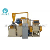 Wholesale Large Output Copper Cable Granulator / High Purity Copper Recovery Machine from china suppliers