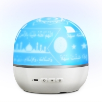 China Equantu Night Lamp Projection Lamp APP Control Rechargeable Muslim Coran Player Mp3 Projection Quran Speaker on sale