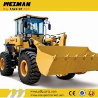 Wholesale wheeled loaders for sale,front end loader,LG946L WHEEL LOADER from china suppliers