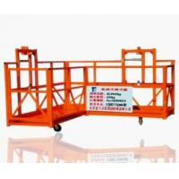 ZLP1000 Steel & Aluminum Electric Hanging Suspended Scaffolding, Construction Platform for sale