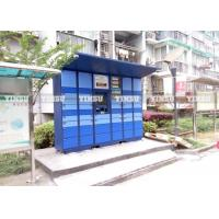 Wholesale Multifunction Outdoor Advertising Kiosk / Self Service Terminal Express Cabinet from china suppliers