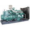 200kw 250kva diesel generator , water cooled diesel generator set for sale