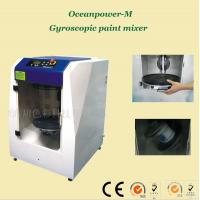 China automatic paint mixing machine, gyroscopic paint color mixer for liquid mixing on sale