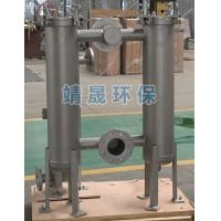 Wholesale Bag Filter Housing-Size 2 Stainless Steel Bag Filter Housing Duplex For Industrial Filtration from china suppliers