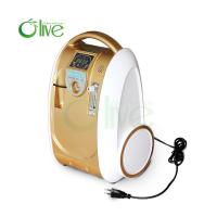 Whole set,with battery,trolley bag,trolley cart,car adaptor,portable oxygen concentrator for sale