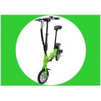 316w 12-35 Kg/H 36v Small Folding Electric Bike Inflated Tyre For Leisure / Travel