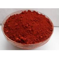 Wholesale Anti Corrosion Pigment Insulating Paint Additive Good Light Resistance For Tile Industry from china suppliers