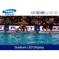 Wholesale 3-IN-1 SMD Indoor P6 Stadium LED Display Screen For Football Court , MBI5024 1R1G1B from china suppliers