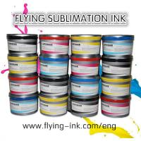 Wholesale 1kg cyan sublimation heat transfer offset printing ink (Flying sublimation ink) from china suppliers