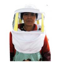Wholesale Beekeeping Protective Clothing White Square Bee Veil Breathable With Round Type Bee Hat   For Beekeepers from china suppliers