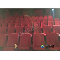 Buy cheap Sound Vibration Cinema Shock Movie Theatre Chairs Comfortable Amazing Feeling from Wholesalers