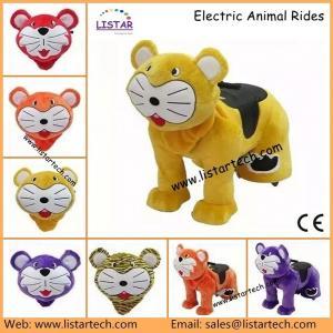China Pedal Car Electrical Kids Ride on Car Baby Walking Animal Car, Plush Walking Animal Rides on sale