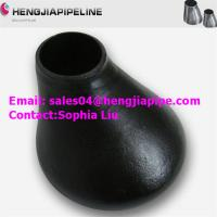 Wholesale seamless reducer(Con & Ecc) from china suppliers
