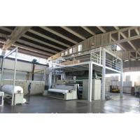 Wholesale Medical PP Non Woven Fabric Making Machine Recycle Extruder For Bag Production from china suppliers
