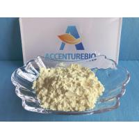 China Light Yellow Color Vitamin K2 MK7 Supplement Powder CAS 27670-94-6 on sale